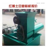 红薯土豆磨粉机报价耐磨性能高成套性强传动平稳运行可靠超细磨粉机