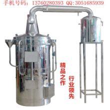 惠州酿酒设备,深圳酿酒设备厂家,东莞电加热酿酒设备图片