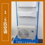 冷暖壁挂式1.5匹空调静音节能空调专用防爆空调证书齐全品质保证