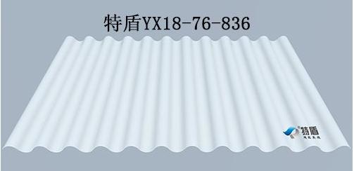 圆波纹彩钢铝镁锰墙面板TD836