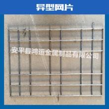 异型网片加工定做,货架小网片,工艺网片,不锈钢异形焊接网片厂家批发