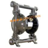气动隔膜泵QBY-100,江苏气动隔膜泵生产厂家,隔膜泵价格