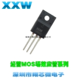 FIR10N60FG FQPF10N60C TO-220F 三极管 HM10N60F MOS场效应管