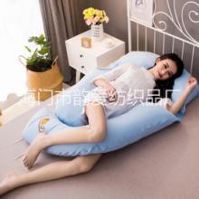 弯月亮款护腰侧睡枕H型 多功能侧卧托腹靠枕 孕妇枕头批发