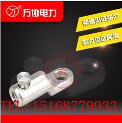扭力线夹 扭力端子BLMT-35/150