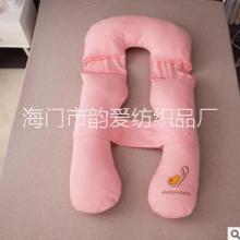 多功能孕妇枕 全棉U型孕妇枕护腰侧睡枕护腰枕睡觉侧卧孕妇枕头批发