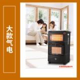燃气发热大款气电取暖器天然气液化气移动式多功能取暖器厂家直销批发