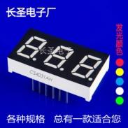 0.40英寸3位LED数码管图片