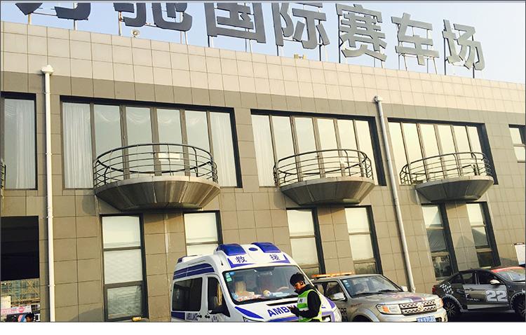 活动救护车出租120转院救护车租赁长途救护车租用转院救护车电话