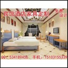 唐山宾馆酒店家具地中海家具全套标准间客房单人床双人床衣柜电视柜