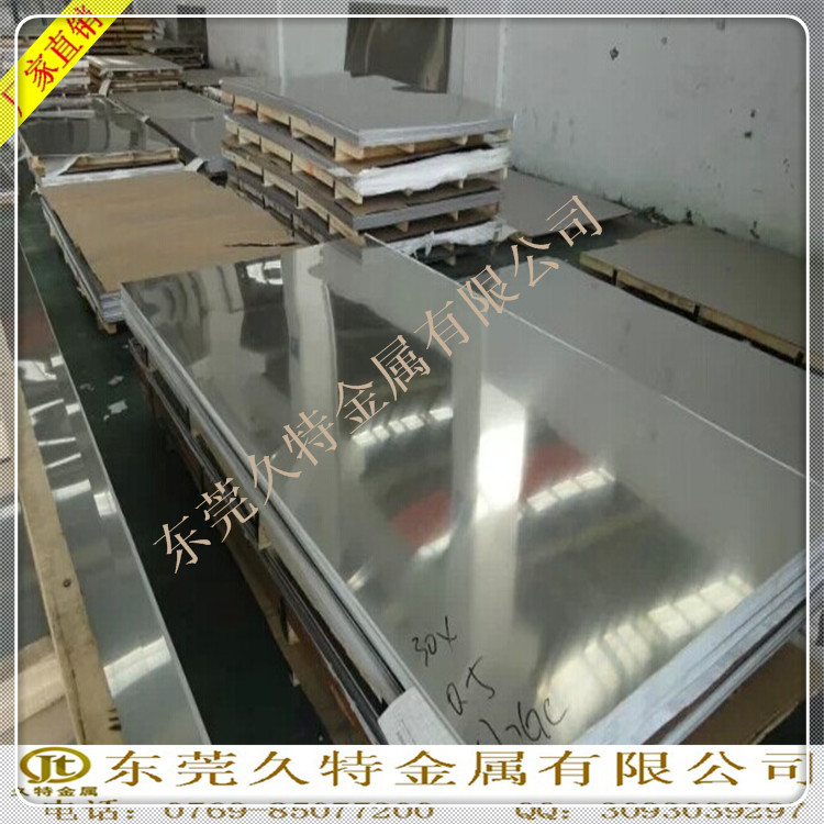 不锈钢镜面板 不锈钢镜面厂家 不锈钢彩色镜面板厂家 彩板