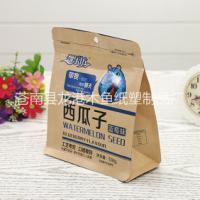 厂家定做牛皮纸包装袋 自立自封牛皮纸包装袋 铝箔塑料食品袋