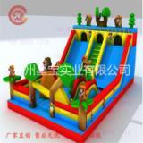 厂家直销广场充气城堡公园益智玩具儿童蹦蹦床室外大型游乐 滑梯