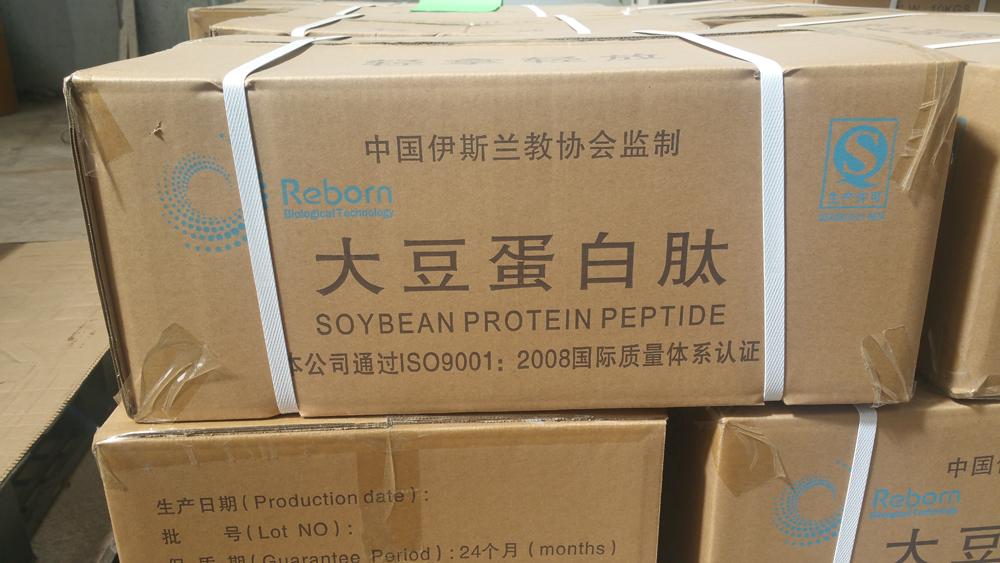 武汉500道大豆肽小分子肽脱色 比美极客大豆肽更纯的小分子肽
