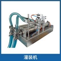 膏液两用气动定量灌装机械单头/双头卧式膏体灌装机厂家直销