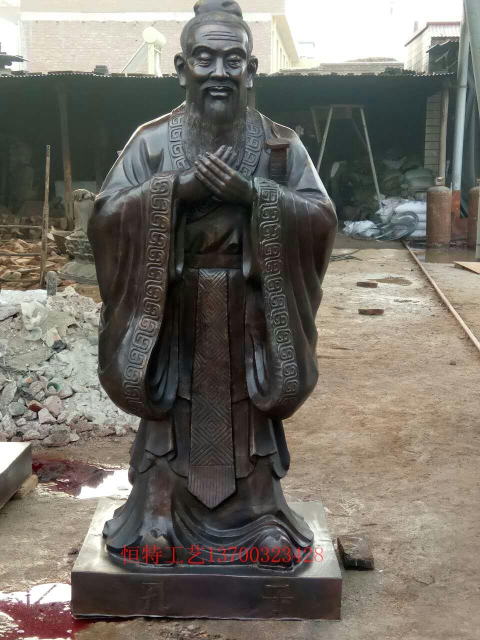 人物雕塑制作|孔子像制作报价