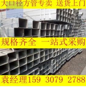 天津方管价格40*40 2.5 q235 镀锌工程方矩管  镀锌方管 镀锌方管40*40 2.5
