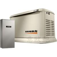 20kw电启动5kw汽油发电机厂家 20kw汽油发电机