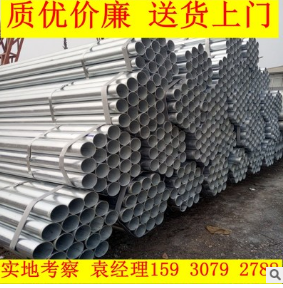 天津热镀锌钢管 2.5寸*2.0 dn65 镀锌圆管 样品免费薄