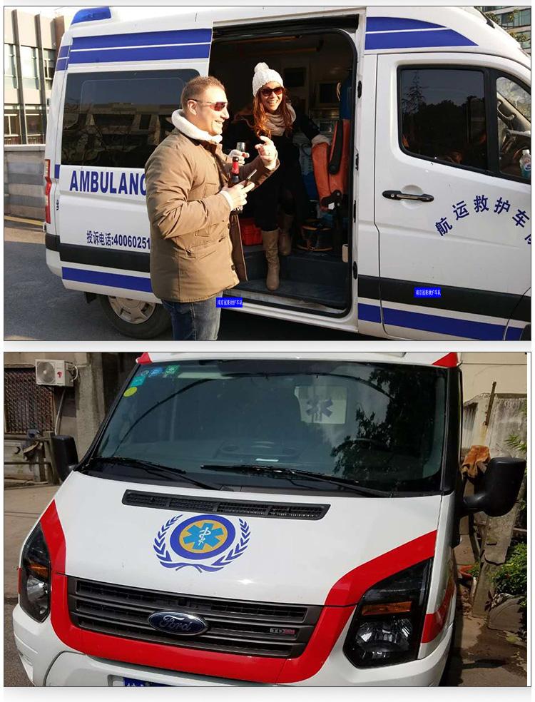 救护车租用120急救车租用救护车转运病人专车