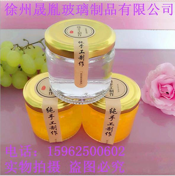 厂家批发 新款储物密封罐果酱瓶子食品酱菜瓶玻璃瓶蜂蜜瓶