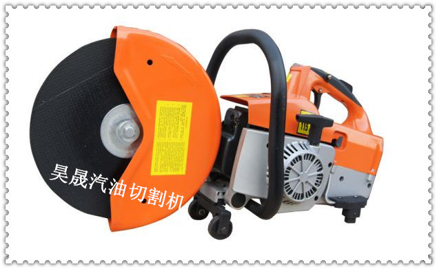 安徽顶级销量手提汽油切割机 消防汽油切割机 便携式油锯