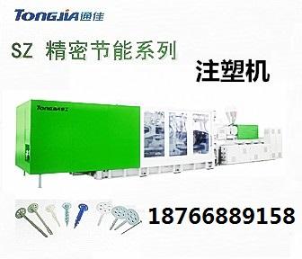 保温钉生产设备 保温钉设备厂家直销