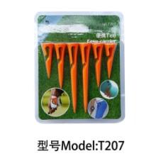高尔夫弯曲多功能球钉 旋转限位球钉 便携球钉 高尔夫配件用品球TEE 飞球球托