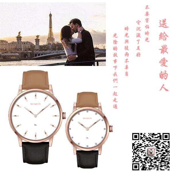 弹簧手表情侣对表超薄手表