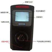安盾达毒性气体检测仪厂家 气体检测仪报价 一氧化碳检测仪供应商批发