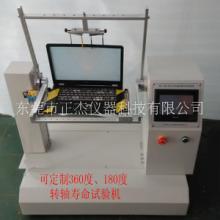 定制360度笔记本电脑转轴寿命试验机 电脑翻盖寿命测试机厂家图片