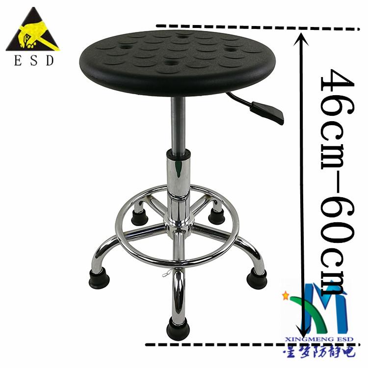 防静电椅 防静电圆凳 防静电椅生产厂家