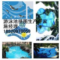 供应游泳池马赛克拼图生产厂家 游泳池马赛克瓷砖 陶瓷马赛克