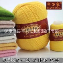 厂家批发零售特价 手编机织中粗山羊绒纱线 抗起球羊绒线 包邮批发