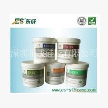 深圳ES东成_1830导热硅脂,ES1830导热硅脂导热系数3.0导热效果佳。批发