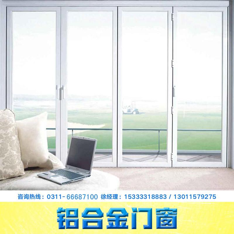铝合金门窗生产图片/铝合金门窗生产样板图 (4)