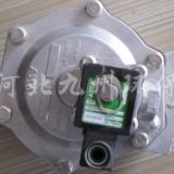 河北九州环保设备工程 电磁脉冲阀 ASCO电磁脉冲阀