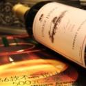 廊桥传承版百年古藤仙粉黛红葡萄酒图片