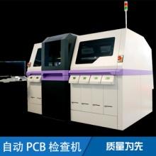 自动PCB检查机电子元器件外形损坏检查/pcb电路板点胶检测设备批发