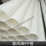 聚丙烯PP管化工管道?#36879;?#28201;PP塑料管材管道聚丙烯管材FRPP管