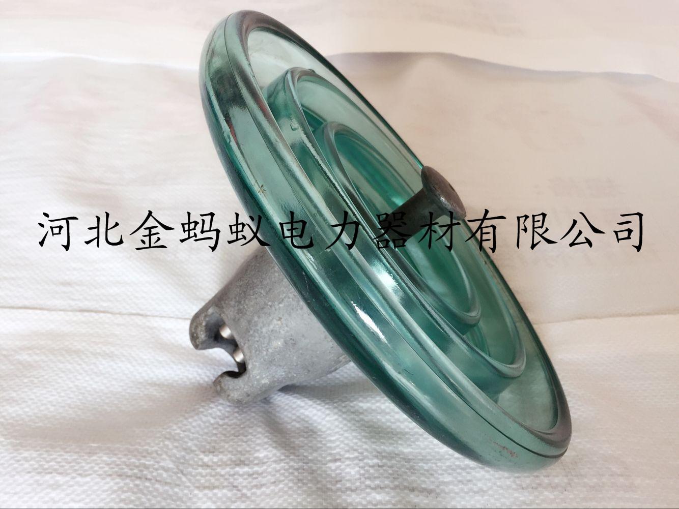 实用的LXY1-70玻璃绝缘子