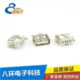 USB座 电子元器件