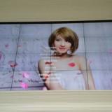 贵州46寸液晶拼接屏大屏幕拼接显示系统