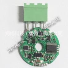 电动马达控制器 直流无刷马达控制器 马达驱动器 定制 电动马达驱动方案