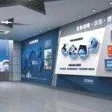 展厅展馆设计策划施工厂家 企业展厅设计哪家好