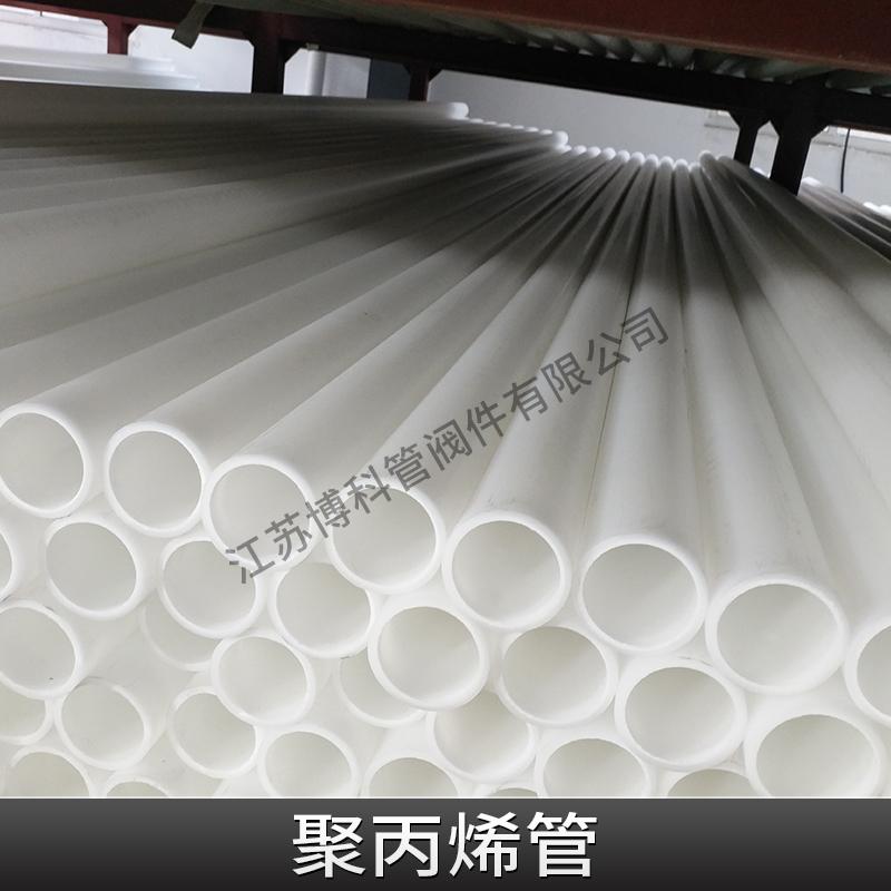 FRPP管,江苏博科产品,耐酸碱,使用寿命长