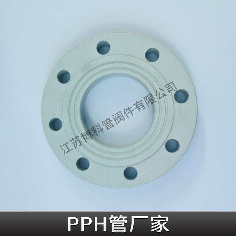 PPH管厂家供应化工PPH管专业生产定制pph管PPH化工专用管