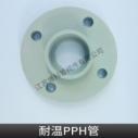 耐温PPH管图片