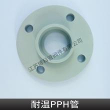 耐温PPH管专业生产PPH管大口径塑料通风管高强度耐腐蚀PP管