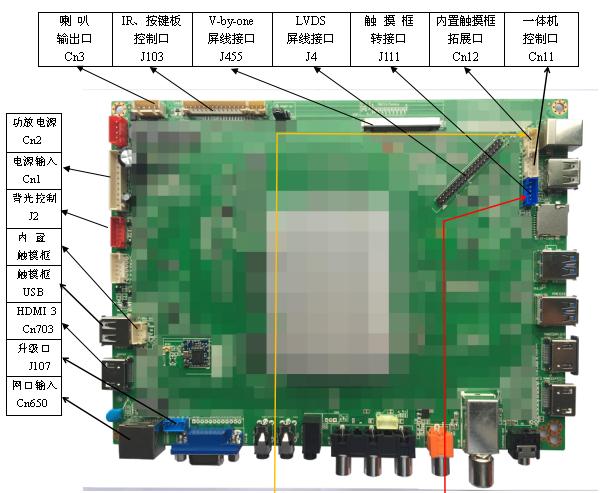 宝视达BSD.IT51真4K主板 宝视达IT51安卓真4K主板